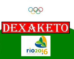 Dexaketo Rio 2016