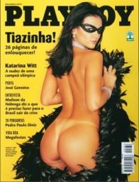 Tiazinha - Playboy - Março 1999 - Playboy