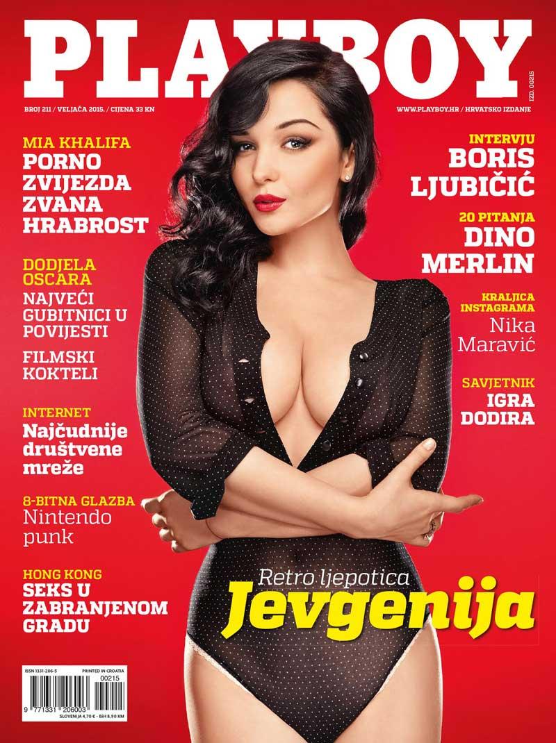 JEVGENIJA DIORDIJČUK - Playboy - VELJAČA 2015