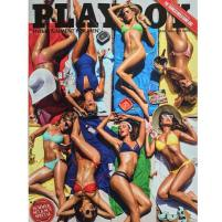 Playboy - July-August 2015