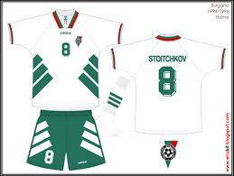 Bulgaria 1994
