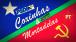 Coxinhas e Mortadelas - Dexaketo