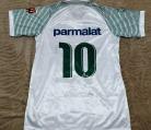 Palmeiras Parmalat Branca 1992-1996