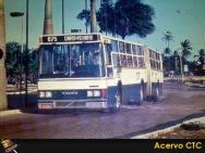 075 Campus do Pici - Unifor - Anos 1970 - Fortaleza